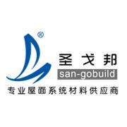 杭州荣平屋面瓦业有限公司