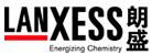 朗盛化学(中国)有限公司