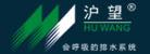 上海沪望建筑科技发展有限公司