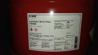 TDI 80/20 异氰酸酯(TDI)