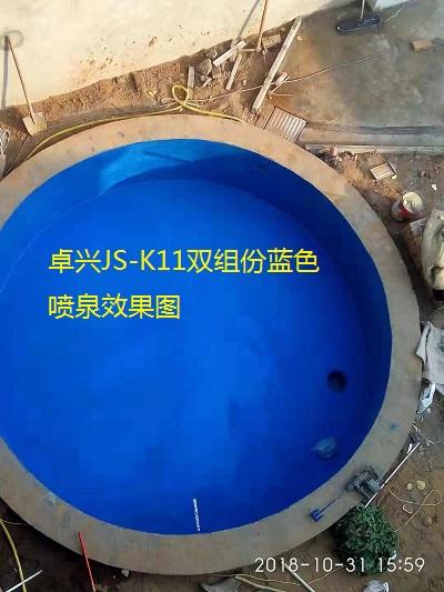 双组份JS-K11,卫生间防水专用效果好年限久好施工