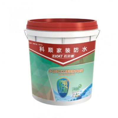 科顺悦彩A+K11柔性防水涂料(E-103C)