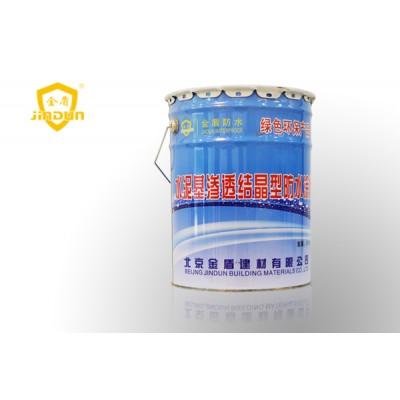 北京金盾水泥渗透结晶防水涂料