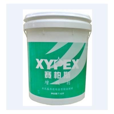 赛柏斯增效剂,可配合浓缩剂使用