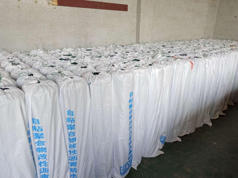 莱芜防水卷材、防水卷材哪家好、防水卷材厂家