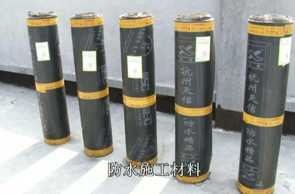 SBS改性沥青防水卷材厂家直销