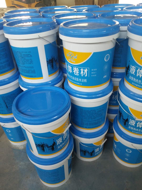 鑫源高弹液体卷材  屋面补漏高聚物改性沥青防水涂料