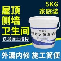 新型无机渗透防水材料KS035特种防水防腐材料