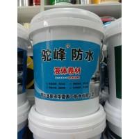 内蒙驼峰国标液体卷材防水涂料厂家直销